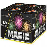 49 выстрелов.MAGIC Волшебство .49 зарядов