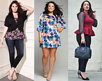 Женская одежда для полных девушек