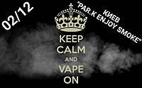 """2 декабря в Vape Shop & Bar """"PAR.K ENJOY SMOKE"""" (Киев) - авторские жидкости + бургер в подарок!"""