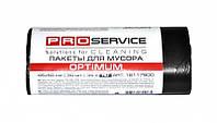 PRO service Optimum пакеты для мусора, 45х54 см, 35 л, 30 шт., черные