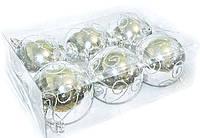 Шары новогодние на елку большие серебристые набор 6 шт
