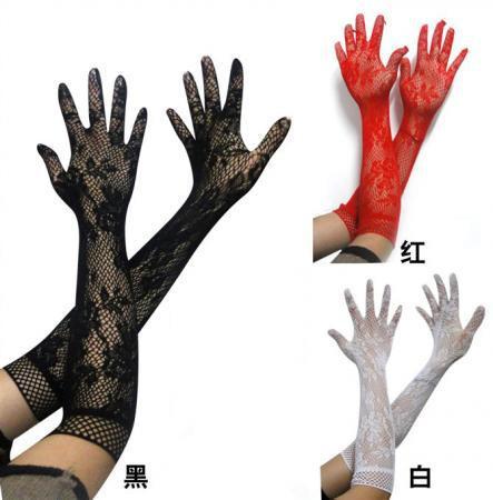 Сексуальные перчатки красные