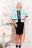 Прекрасное женское деловое платье Маргаритка батал мятное чёрное больших размеров 50, 52, 54, 56, 58, 60, 62