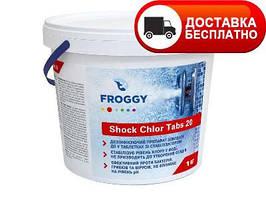Быстрорастворимый хлор в таблетках Froggy ChloriShock Tabs 0,9 кг