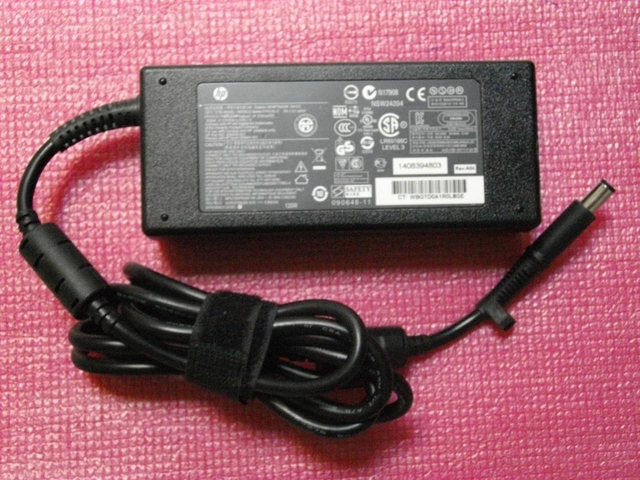 Блок питания для ноутбука HP 18.5V 6.5A 4.7*5.0 + pin
