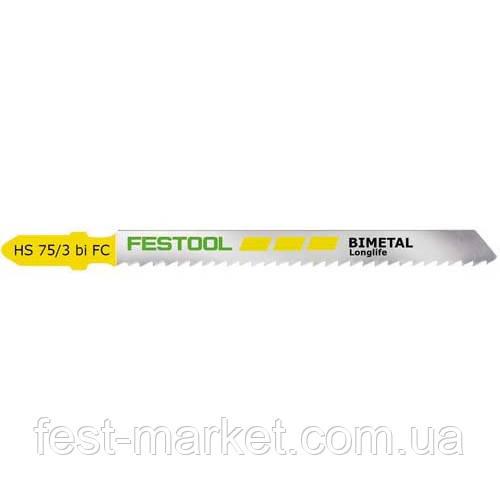 Пильное полотно для лобзика HS 75/3 BI-FC/5 Festool 496395