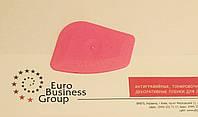 Выгонка GT 083 LIL CHIZLER розовая фигурная тефлон, фото 1
