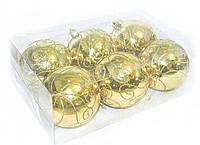 Игрушки на елку шары золотистые набор 6 шт