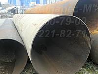 Труба стальная 1420 х 15,7; 16,2 мм ГОСТ 10705-80 сухой демонтаж