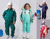 Зимний детский костюм мод.2288 (р.98-134)