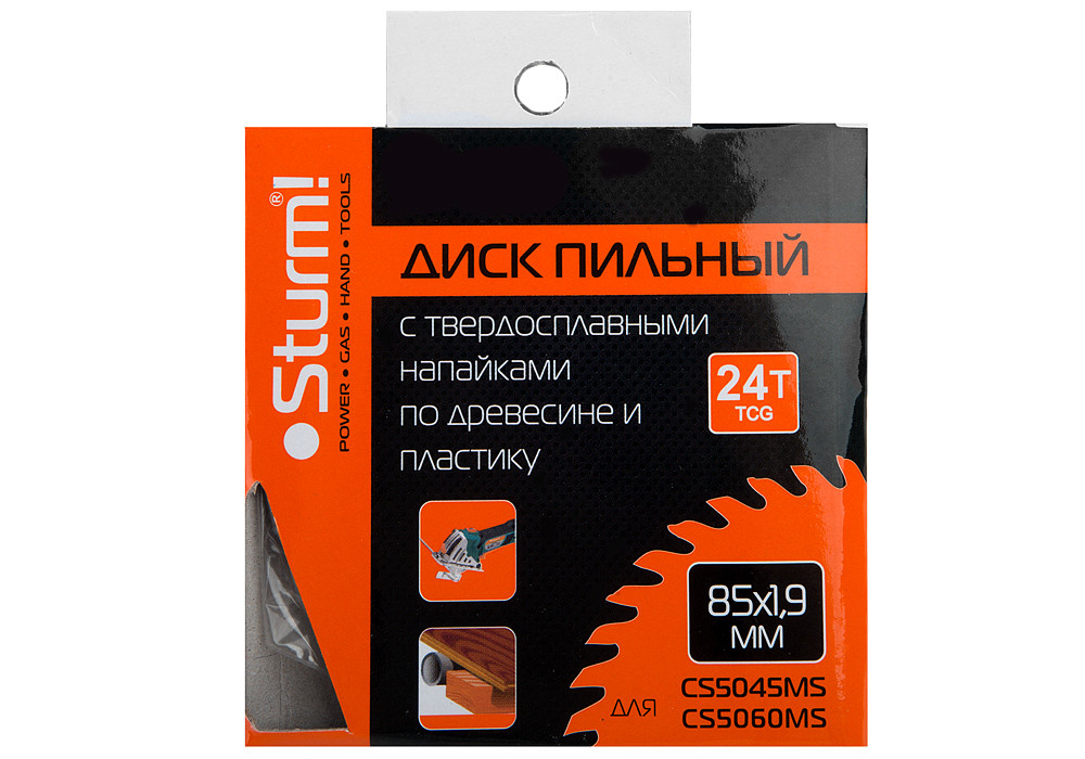 Диск 85мм Sturm CS5060MS-85-15-1.9-24T
