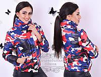 """Женская куртка """"Philipp Plein"""" камуфляж"""