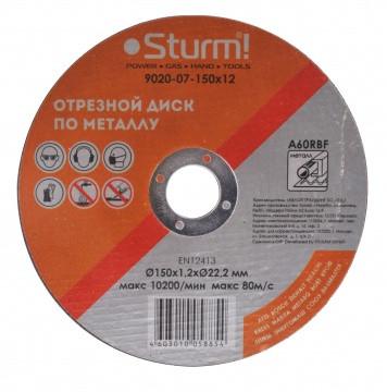 Диск отрезной по металлу Sturm 9020-07-150x12, 150x1.2x22