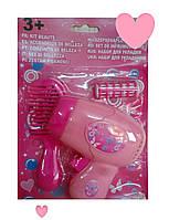 Детский набор аксессуаров для девочек