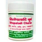 Ситопалади-один из самых известных препаратов аюрведы для борбы с простудными заболеваниями / Sitopaladi, Adar