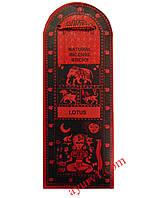 Ароматичские палички, Лотос / Natural Incense Sticks / Lotus