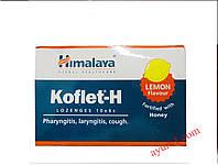 Леденцы Кофлет, с мёдом и лимоном, Гималая / Koflet, Himalaya / 1 блистер по 6 леденцов