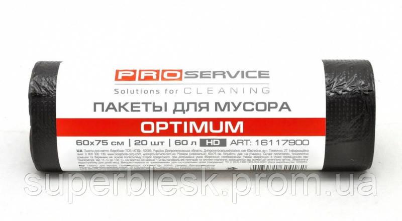 PRO service Optimum пакеты для мусора, 60х75 см, 60 л, 20 шт.