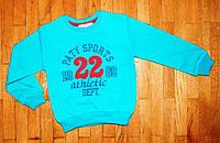 Детская теплая кофта для мальчика Sport22 бирюзп 3/4 лет