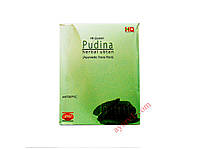 Маска для лица травяная Мята Кхади, Hill Queen Khadi Mint Herbal Face Pack Pudina / 100 гр