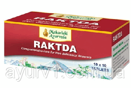 Рактда -  это ответ на все виды анемии / Raktda, Maharisha Ayurveda 100 tab.