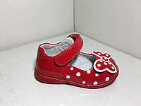 Детские нарядные туфли для девочек Apawwa размеры 20-25