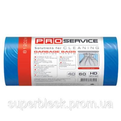 PRO service пакеты для мусора, 60х80 см, 60 л, 40 шт., синие