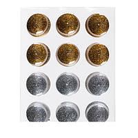 Набор песка для ногтей, золото + серебро