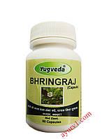 """""""Король волос"""", эффективное лечение* выпадения волос / Брингарадж, Югведа / Bhringraj, Yugveda / 60 кап"""