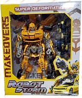 Трансформер робот-машина 3388 HN