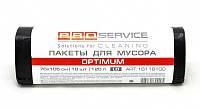 PRO service Optimum пакеты для мусора, 70х105 см, 120 л, 10 шт., черные