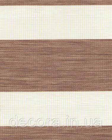 День-ніч міні Олімпос зебра світло коричневий 2090, фото 2