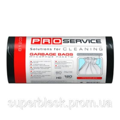 PRO service пакеты для мусора, 70х109 см, 120 л, 10 шт., черные