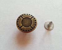 Джинсовая пуговица стальная № 2 - 17 мм антик