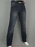Мужские серые джинсы Differ
