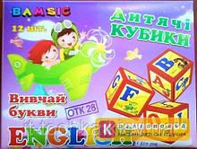 Кубики 315 12 пластмассовые english, арт. 315