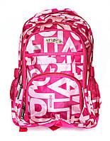 Рюкзак подростковый (школьный) JM1797 розовый, рюкзак для школы, рюкзак недорого, дропшиппинг украин
