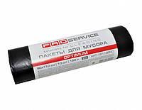 PRO service Optimum пакеты для мусора, 90х110 см, 160 л, 10 шт., черные