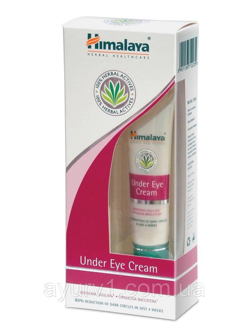 """Крем для глаз от тёмных кругов, Гималая / Under Eyes Cream, Himalaya - Интернет магазин аюрведических товаров из Индии """"Ayurveda"""" в Хмельницком"""