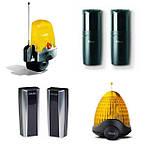 Фотоэлементы и сигнальные лампы для безопасной работы автоматических ворот