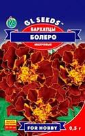 Бархатцы Махровые Болеро 0,5 г