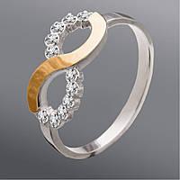 Серебряное кольцо с фианитами Бесконечность