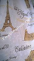 Тюль с льна Париж