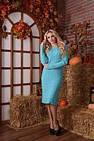 Платье вязаное Шанель (6 цветов), вязанное платье, теплое платье, дропшиппинг поставщик