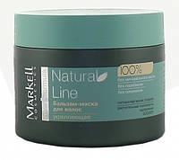 Markell Бальзам-маска укрепляющая Natural Line без силиконов,без минерального масла,без парабенов RBA /02-53 N