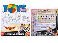 Раскраска по номерам для детей «Летачки», 4004-25