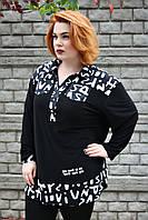 Туника большого размера Комби буквы черно белый, туника для полных женщин, одежда больших размеров