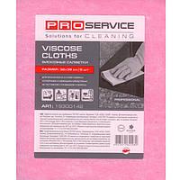 PRO service вискозные салфетки для уборки, розовые, 32х38 см, 5 шт.