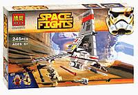 """Конструктор Bela 10372 аналог LEGO Star Wars """"Космический истребитель"""", 246 деталей"""