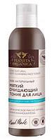 Planeta organica Мягкий очищающий тоник для лица для сухой и чувствительной кожи Hand Made RBA /59-84 N